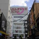 7月にオープンしたAKIBAカルチャーズZONE