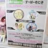 関連商品2,000円ごとに缶バッジが貰える(ノ*゚▽゚)ノ