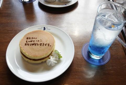 めんまのお手紙ホットケーキあなる宛てでした(*^▽^)ノ