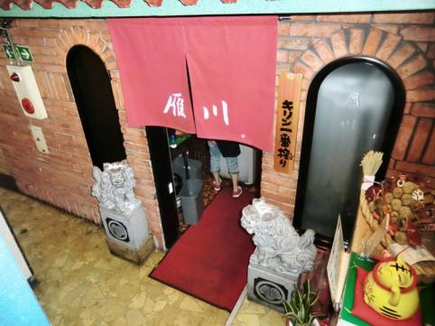 地下にある店内入り口