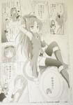 佐倉杏子はアリスの世界でもちゃらんぽらんですww(≧▽≦)