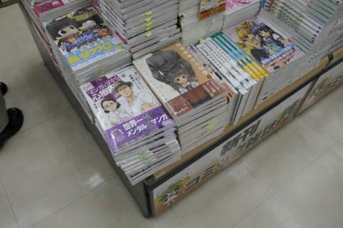 ゲーマーズ1階の新刊ブース