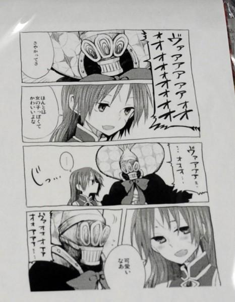 杏子本当にさやかが好きなんだね