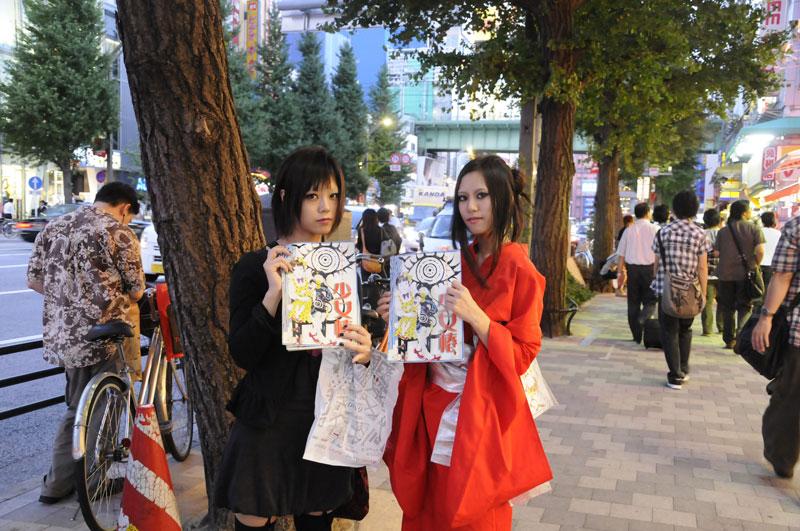 虚飾集団廻天百眼の役者お二人、左が金原沙亜弥さん、右が十三月紅夜さん