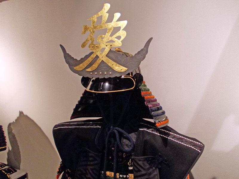 直江兼続の有名な兜もあります