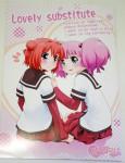 サークル「ぷり桃」の最新刊「Lovely substitute」