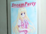 DreamParty東京2011秋体験レポート第2回