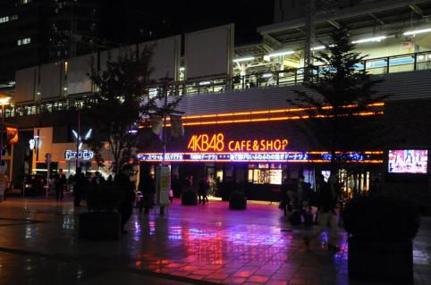 AKBカフェが出来て駅前が明るい雰囲気になりました(´▽`*)