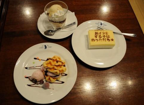 名セリフケーキのセリフはランダムです、どんなセリフか楽しみですねヽ(^◇^*)/