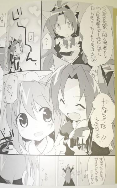 さやかの心使いに感動する杏子この健気さが惹かれますよね(*^▽^)ノ