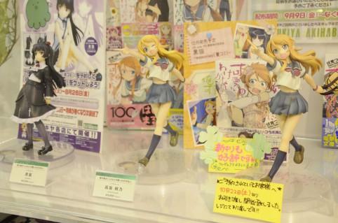 10月に発売された桐乃の制服バージョン