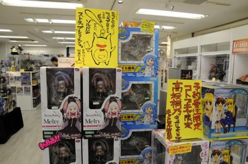 桐乃制服バージョンのキャンセル在庫はこんな感じでした(。・ω・。)ゞ