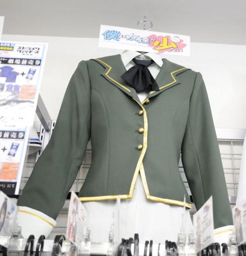 「僕は友達が少ない」の聖クロニカ学園高等部女子制服がもう販売されてました(〃^∇^)ノ