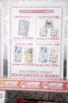 「ニトロプラスミュージアム」での販売商品2(≧∇≦)b