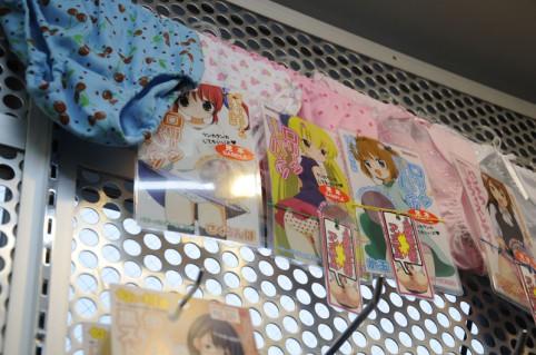 こんな感じで実物も展示されてます(*´ω`)ノ゚アグネスかかってこいや~(#゚Д゚) ゴルァ!!