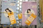 匂い系のグッズも売れているみたいです、幼女の匂いはないのか(゚Д゚≡゚Д゚)?