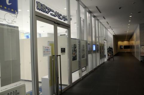 UDX4階の東京アニメセンターにて行われていますヾ(≧∇≦*)/