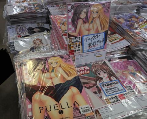 【T2 ART WORKS】冬コミ最新刊『PUELLA』がとらのあな専売にて早くも販売(・ω・ノ)ノ