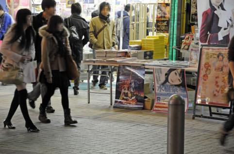AKIHABARAゲーマーズ本店では店頭でも販売してました(≧ω≦)b