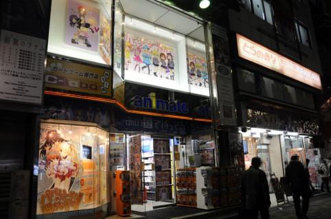 アニメイト秋葉原店です