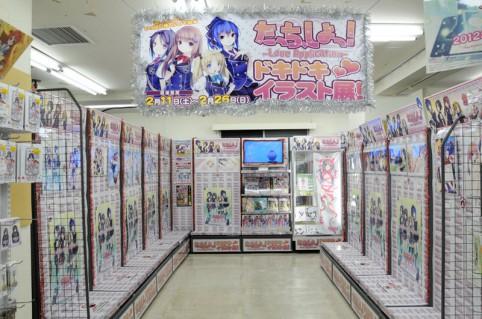 AKIHABARAゲーマーズ本店さんが6階エレベーター横にて開催しています(。^ω^)ノ゙♪