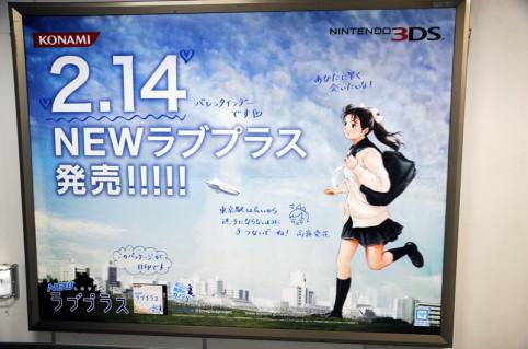 東京駅の愛子ちゃん「早くあなたに会いたいな」てカワユス~ヾ(〃^∇^)ノ