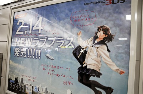 新宿駅の寧々さん「今日のデートは映画で決まり」みたいです(〃▽〃)
