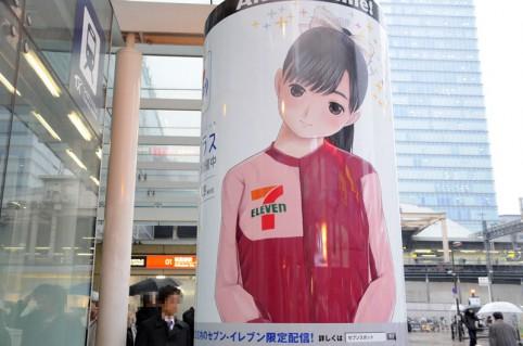中央改札口にはラブプラスとのコラボ広告が(愛花ちゃん)(。・ω・。)ゞ