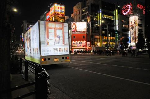『秘密』のアドトラックを見つけたらハッシュタグ「#堀江由衣」を付けてツイートするべし(。^ω^。)ゞ