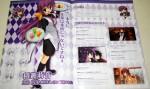 莉音ちゃんのプロフィールページ