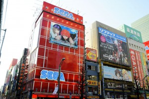 『SEGA(セガ) 秋葉原1号館』としてリニューアルオープン