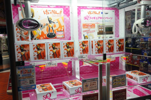 CLUB SEGA 秋葉原各店にけいおん!!『SQフィギュア 平沢唯 』が入荷