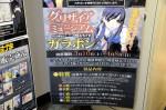 3千円購入毎にガラポンが