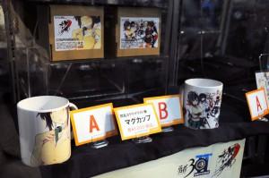 マグカップ (A・B)