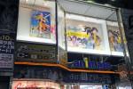 秋葉原店の2階も「偽物語」