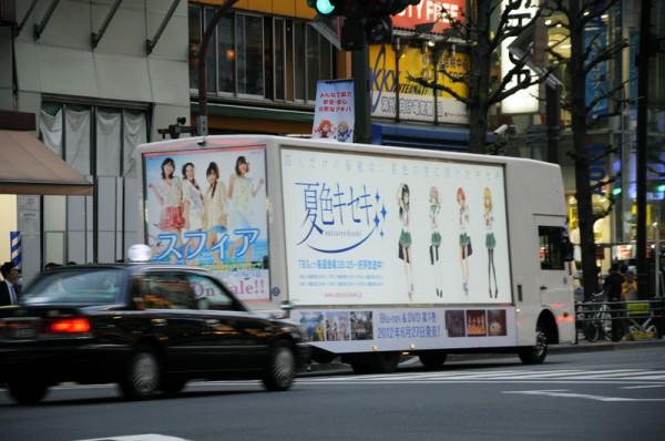 右側は「夏色キセキ」の夏海・紗季・優香・凛子がTV放映中の宣伝