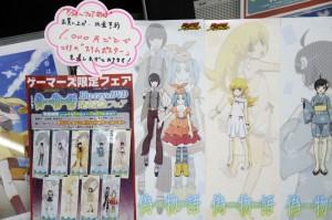 『偽物語Blu-ray・DVD発売記念フェア』5/20迄
