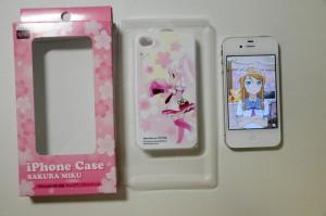 今回iPhoneケースを購入しました