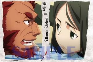 「Fate/Zero」ミニポスターサンプル4