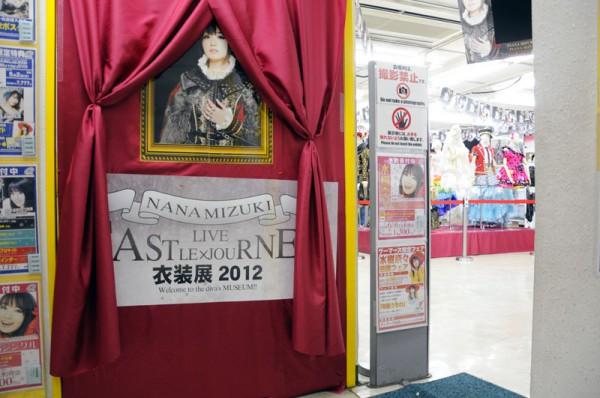 NANA MIZUKI LIVE CASTLE×JOURNEY衣装展入口では奈々「KING」がお出迎え