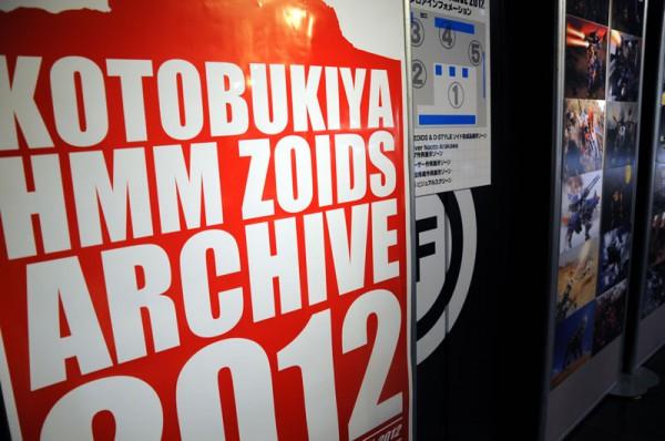 コトブキヤ5Fにて『KOTOBUKIYA HMM ZOIDSアーカイブ2012』開催中