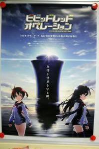 特賞のポスター