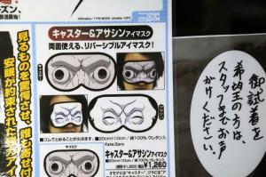 税込 ¥1,260で入荷は6月末予定