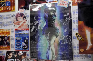 TVアニメキャストサイン入りポスター