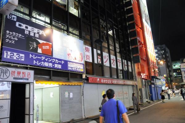 二次元コスパ秋葉原本店は東京ラジオデパートの4Fになります