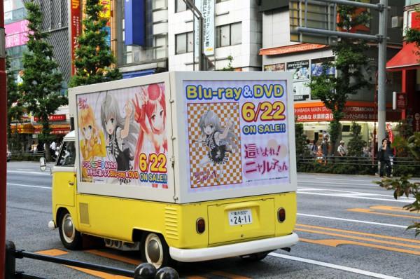 『ニャル子カー』黄色いワーゲントラックで7月1日まで秋葉原周辺を走行