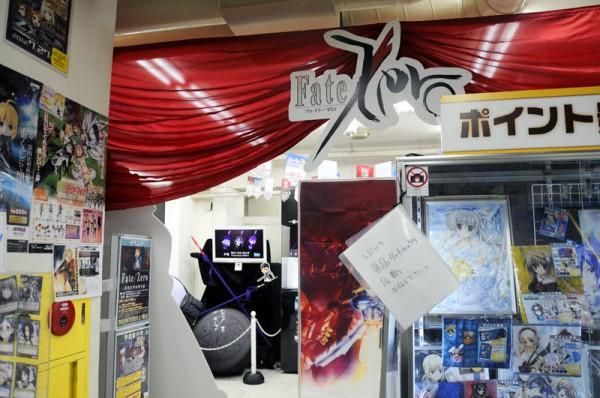 「バンプレストプレゼンツ TYPE-MOON 10周年記念ミュージアム in GAMERS」7月16日(月)まで