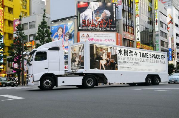 中央通りを走る、水樹奈々27thシングル「TIME SPACE EP」の40Fトレーラー