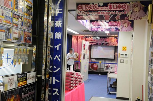 6月9日(土)までアニメイト秋葉原 7Fイベントスペースにて行われています