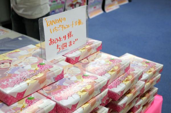 会場限定商品の「KANONのいちごチョコレート大福」一人5個まで